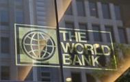 ВБ даст Киеву крупный займ на соцпомощь украинцам