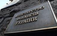 Названы условия доразмещения евробондов Украины