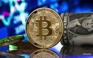 Bitcoin упал до 45 тысяч долларов