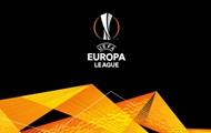 Стали известны участники 1/8 финала Лиги Европы (Обновляется)