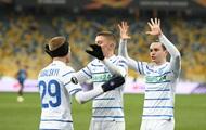 Определился соперник Динамо в 1/8 Лиги Европы