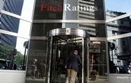 Fitch подтвердил экономический рейтинг Украины