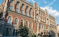 В 2021 году резервы Украины снизились на $0,5 млрд