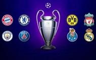 Стали известны все пары 1/4 финала Лиги чемпионов