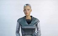 Автопортрет робота Софии продали за 688 тысяч долларов