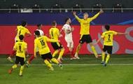 Боруссия Д стала первым четвертьфиналистом Лиги чемпионов