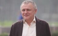 Суркис: Луческу принял решение, что трансферную кампанию лучше проводить летом