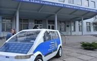 Украинские ученые создали электромобиль