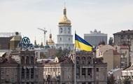 Валовый доход Украины вырос на 3,9% за год