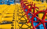 Газпром не стал наращивать транзит через Украину в полтора раза