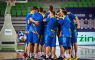 Стали известны соперники Украины на Евробаскете-2022