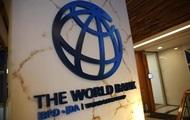Украина получит от Всемирного банка $100 млн на кредиты бизнесу