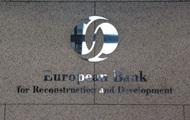 ЕБРР улучшил прогноз по украинской экономике