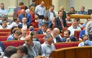 В Украине намерены повысить налоги