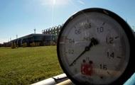 Газ для Украины подорожал на 14% за месяц