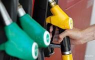 Сетям АЗС разрешили поднять цены выше 30 гривен