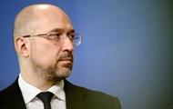 Шмыгаль назвал сферу для инвестиций 10 млрд евро