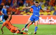 Матч Украина - Нидерланды попал в голосование за звание лучшего на Евро-2020
