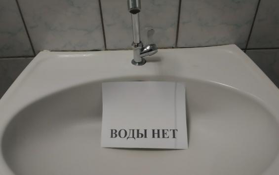 Тысячи жителей Курска остались без горячей воды