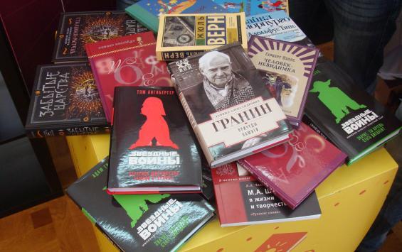 Статус Курску повысила библиотека