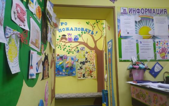 В Курском районе после капремонта открылась детская школа искусств