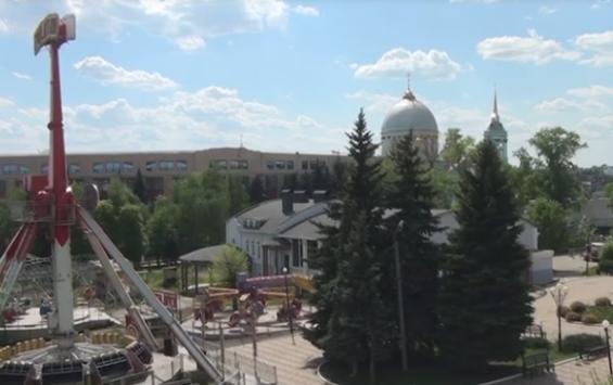 Недвижимость Первомайского парка станет собственностью области