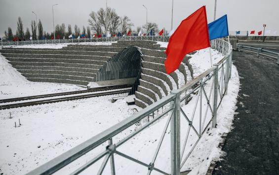В Курчатове открыли путепровод