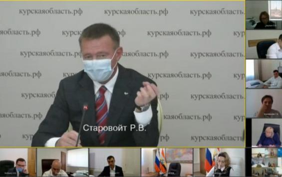 Курский губернатор поломал чиновникам планы на новогодние праздники
