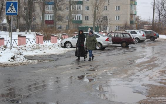 На выходных в Курской области ожидаются снег и гололед