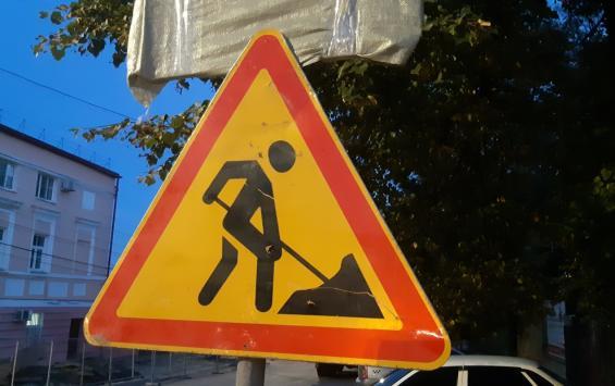 В Курске реконструируют дорогу на Бойцов 9-й дивизии