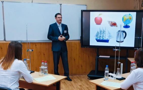 Курский педагог может стать лучшим учителем России