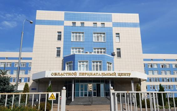 281 сотрудник курского ОПЦ подписался за возвращение главврача