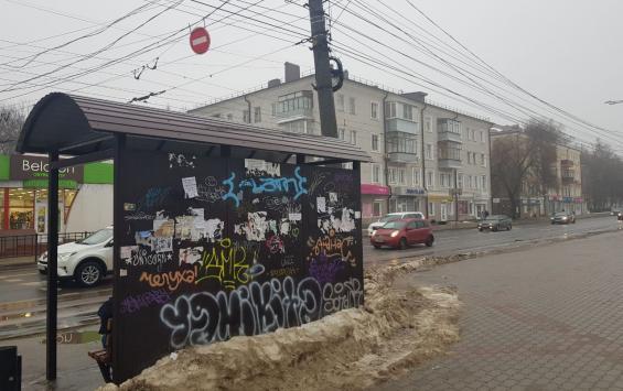 Вандалы продолжают уродовать улицы Курска