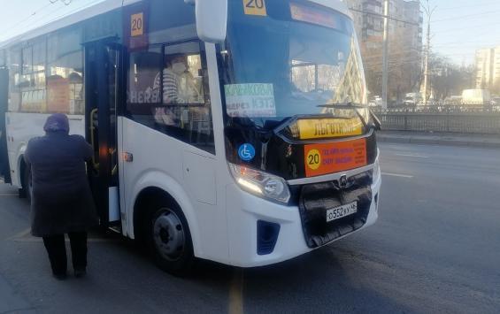 В Курске наладят частоту пассажирских перевозок