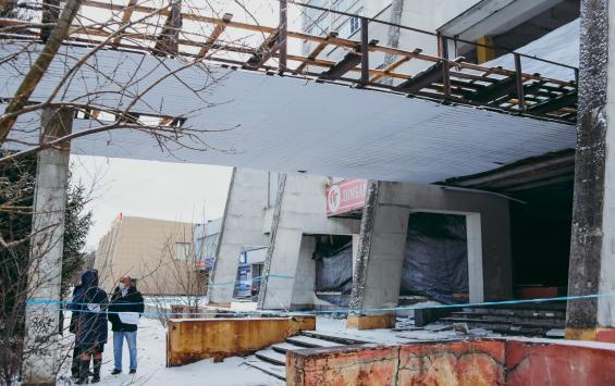 Собственник здания «Курские Зори» нарушил правила благоустройства