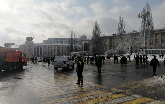 В этот раз на митинг в поддержку Навального вышло меньше курян