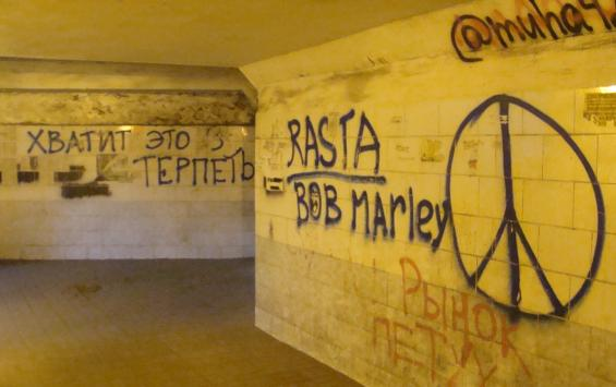 Вандалов, испортивших саженцы и граффити, ищет полиция