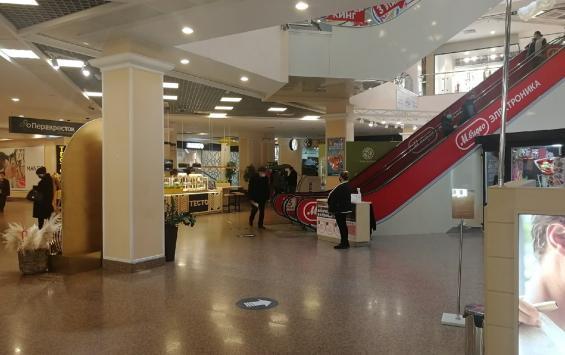 Торговые предприятия Курска перестали контролировать соблюдение масочного режима