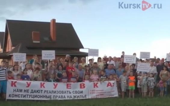 Роман Старовойт планирует встретиться с жителями Кукуевки