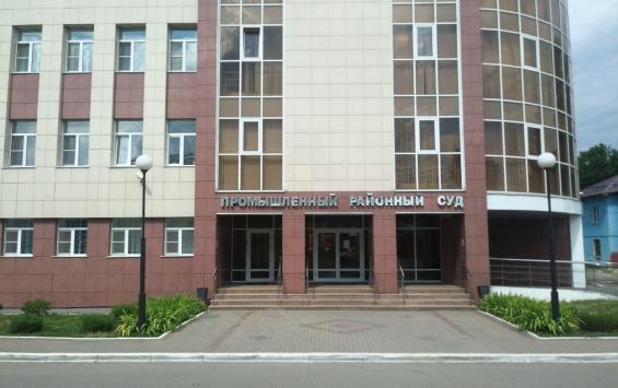 Директора курской организации обвиняют в уклонении от уплаты налогов на сумму более 51 млн рублей