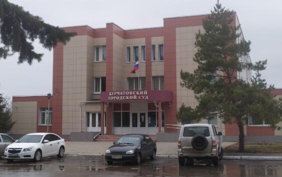 Курчатовский терапевт осужден за мелкое взяточничество