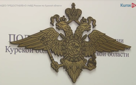 «Полицейскими» совершено мошенничество почти на 7 млн рублей