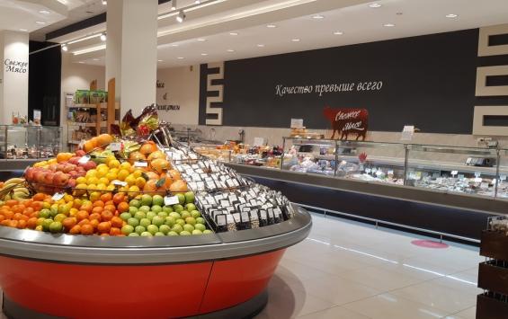 В Курске продукты подорожали на 1,5%