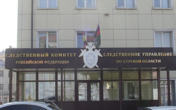СК РФ взял на контроль расследование уголовного дела о поджоге ребенка