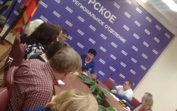 #байденголовногомозга добрался до Курска