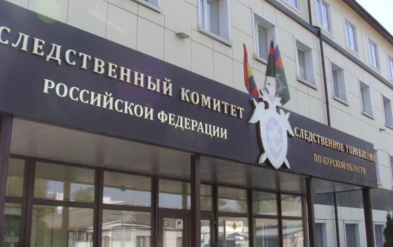 Заместителя Главы Администрации Железногорского района обвиняют в халатности
