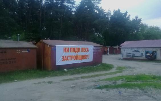 Генпрокурор Краснов напугал губернаторов?