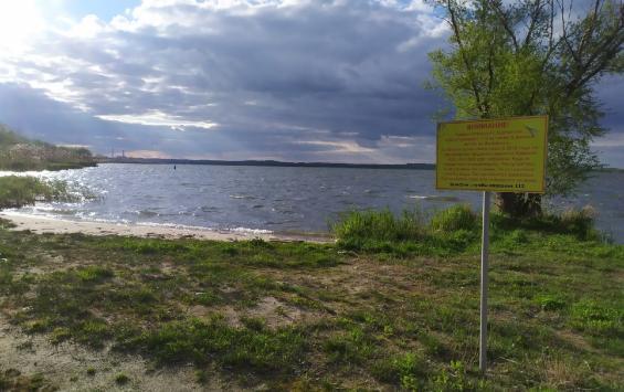 Курчатовцы сомневаются в безопасности пляжа