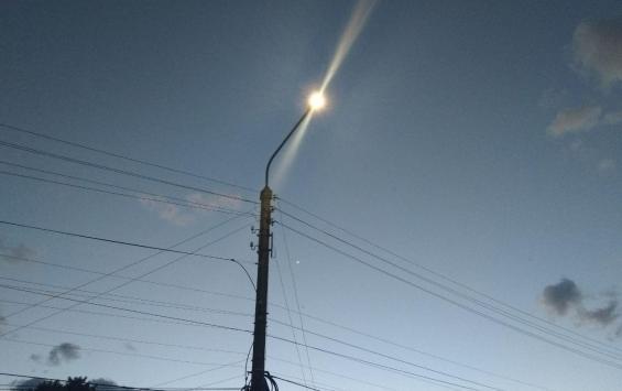 В Курске завершен капремонт уличного освещения