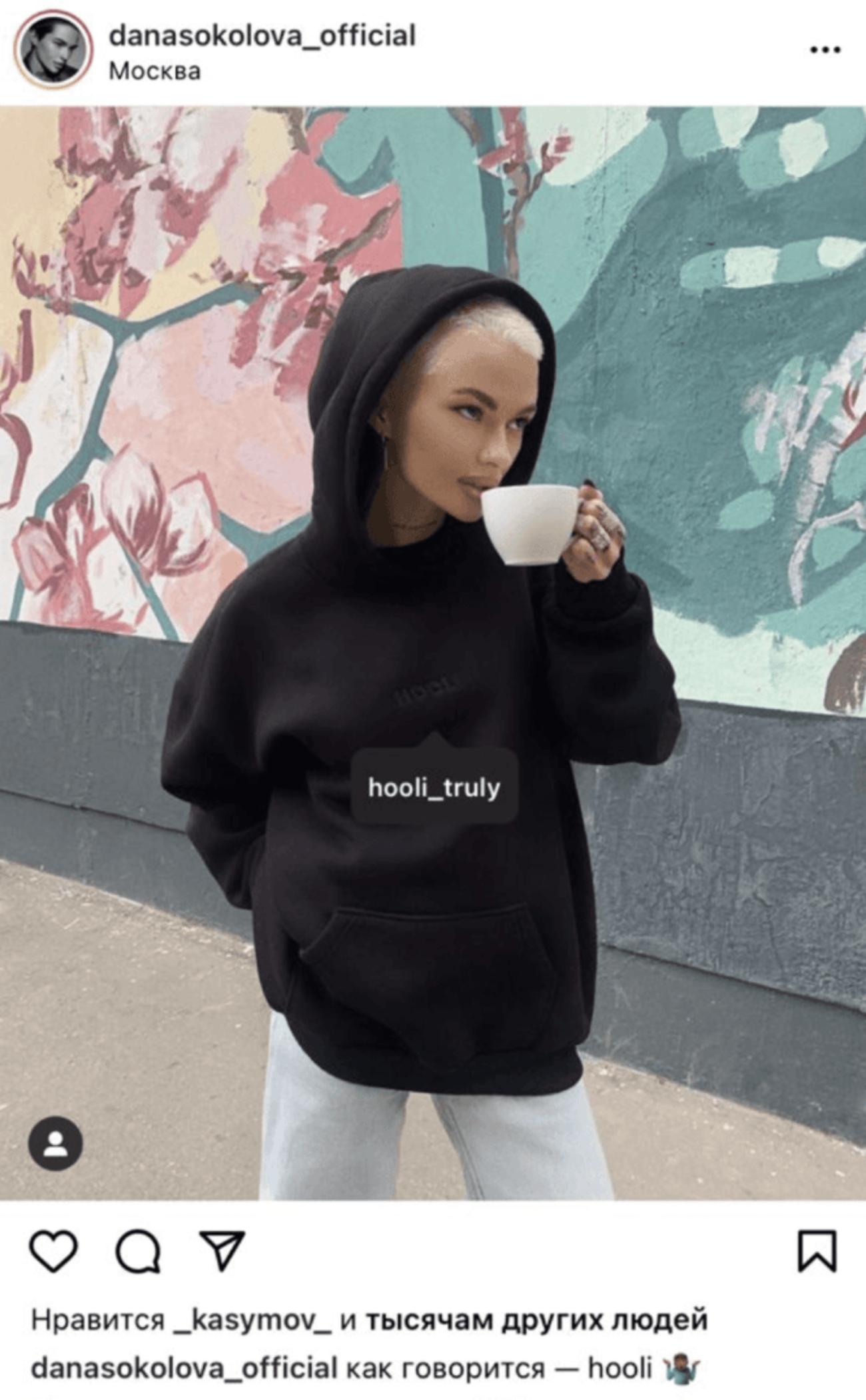 Пользователи популярного у Instagram-блогеров конструктора одежды Hooli пожаловались на задержки и пропажу заказов